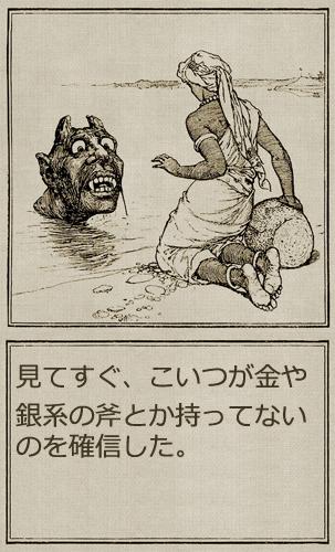 f:id:sakatsu_kana:20170718110251j:plain