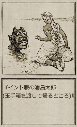 f:id:sakatsu_kana:20170718110305j:plain