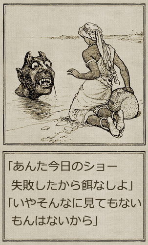 f:id:sakatsu_kana:20170718110349j:plain