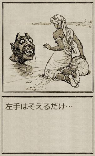 f:id:sakatsu_kana:20170718110410j:plain