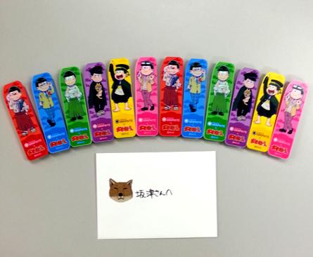 f:id:sakatsu_kana:20170719141101j:plain