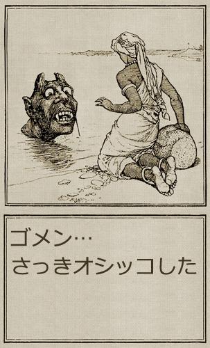 f:id:sakatsu_kana:20170719185002j:plain