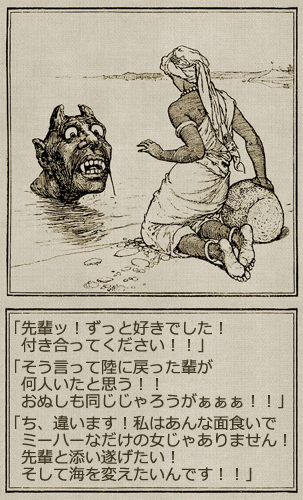 f:id:sakatsu_kana:20170721082357j:plain