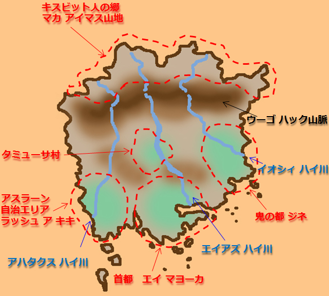 f:id:sakatsu_kana:20170721170627j:plain