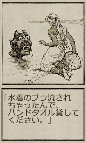 f:id:sakatsu_kana:20170724070444j:plain