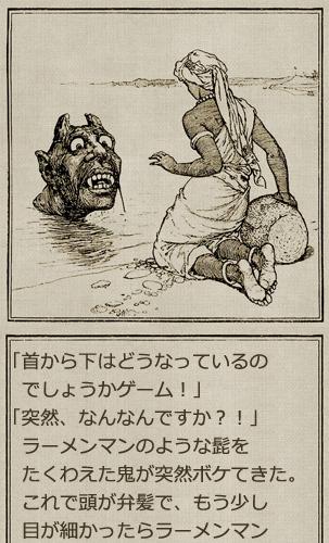 f:id:sakatsu_kana:20170724070848j:plain