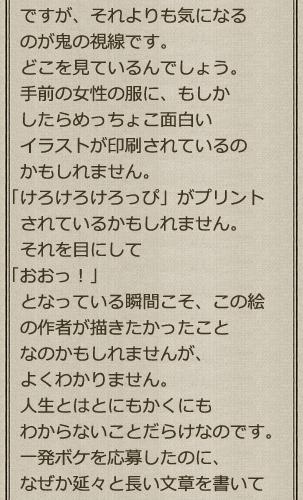f:id:sakatsu_kana:20170724070927j:plain