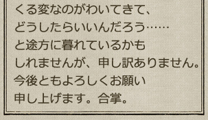 f:id:sakatsu_kana:20170724070939j:plain