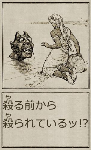 f:id:sakatsu_kana:20170724072727j:plain