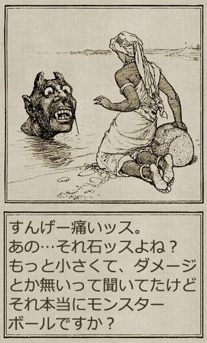 f:id:sakatsu_kana:20170724073608j:plain