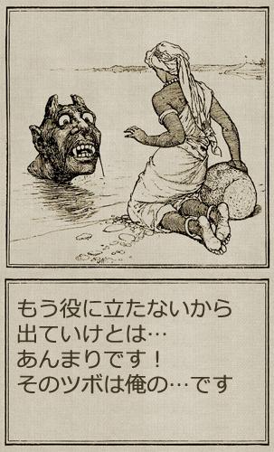 f:id:sakatsu_kana:20170724134915j:plain