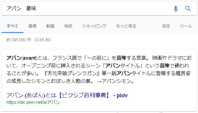 f:id:sakatsu_kana:20170728103613j:plain