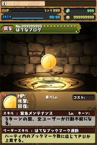 f:id:sakatsu_kana:20170801174038j:plain