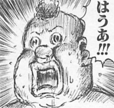 f:id:sakatsu_kana:20170803160024j:plain