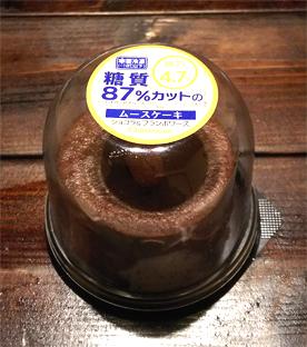 f:id:sakatsu_kana:20170807074652j:plain