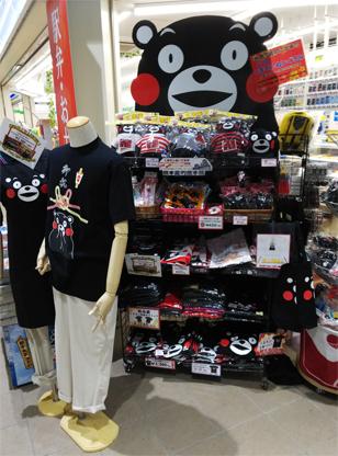 f:id:sakatsu_kana:20170809162932j:plain