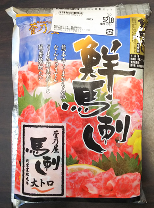 f:id:sakatsu_kana:20170809165459j:plain