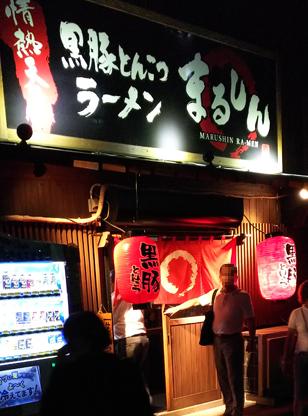 f:id:sakatsu_kana:20170809171616j:plain