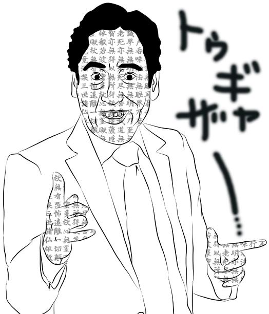 f:id:sakatsu_kana:20170809194751j:plain