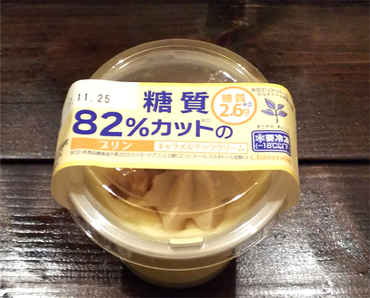 f:id:sakatsu_kana:20170821161830j:plain