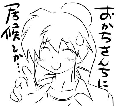 f:id:sakatsu_kana:20170829173944j:plain