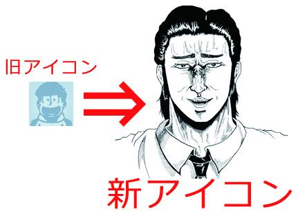 f:id:sakatsu_kana:20170830083354j:plain