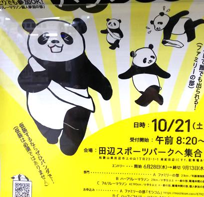 f:id:sakatsu_kana:20170907082355j:plain