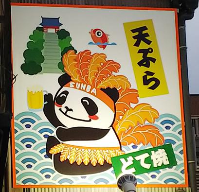 f:id:sakatsu_kana:20170907082747j:plain