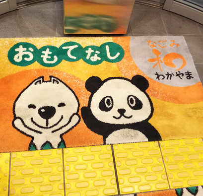 f:id:sakatsu_kana:20170907082938j:plain