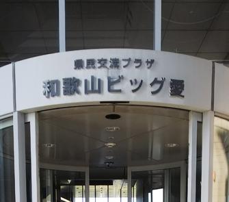 f:id:sakatsu_kana:20170908162808j:plain