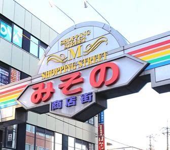 f:id:sakatsu_kana:20170908163550j:plain
