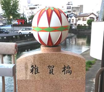f:id:sakatsu_kana:20170908165234j:plain