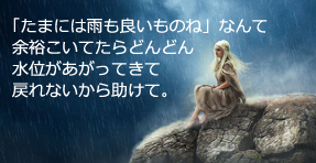 f:id:sakatsu_kana:20170913133216j:plain