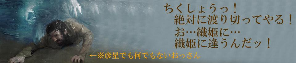 f:id:sakatsu_kana:20170913133420j:plain