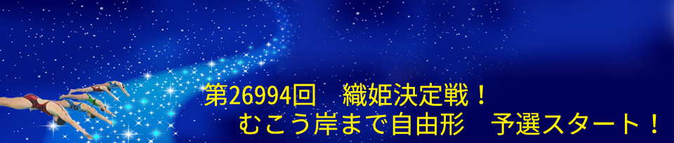f:id:sakatsu_kana:20170913133459j:plain