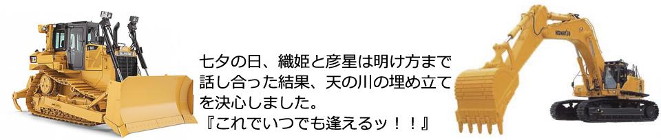 f:id:sakatsu_kana:20170913133538j:plain