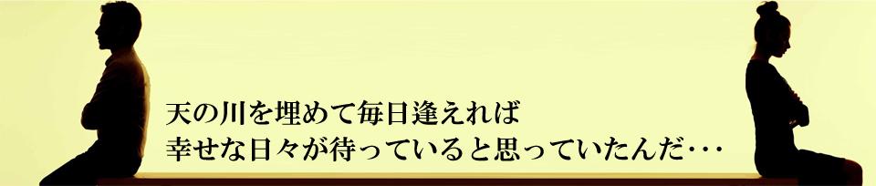f:id:sakatsu_kana:20170913133611j:plain