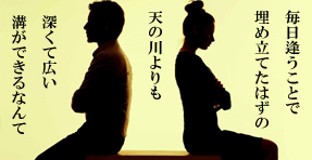 f:id:sakatsu_kana:20170913133626j:plain