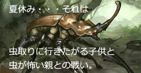 f:id:sakatsu_kana:20170913133712j:plain