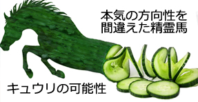 f:id:sakatsu_kana:20170913133828j:plain