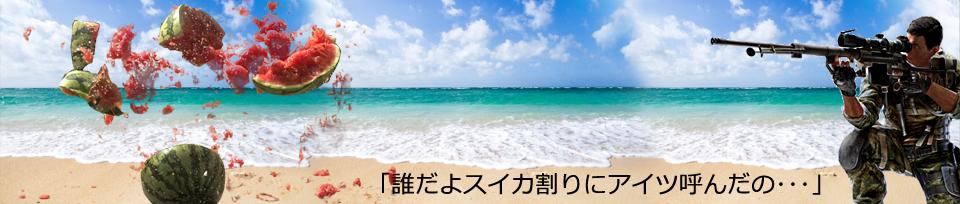 f:id:sakatsu_kana:20170913133851j:plain