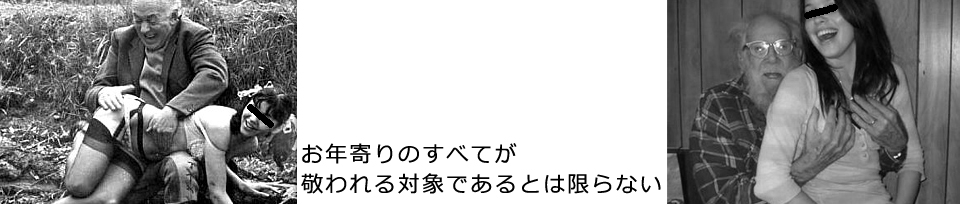 f:id:sakatsu_kana:20170913134013j:plain