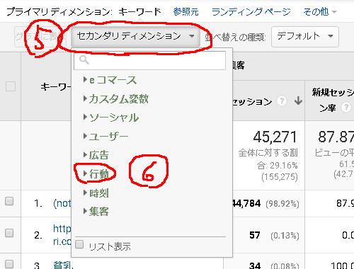 f:id:sakatsu_kana:20170915100014j:plain