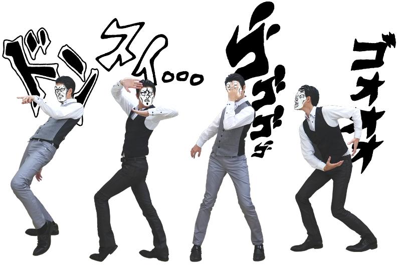 f:id:sakatsu_kana:20170916102139j:plain