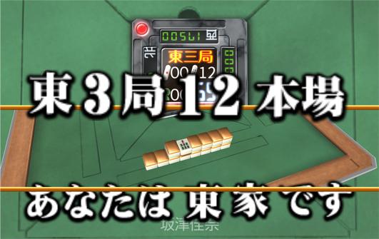 f:id:sakatsu_kana:20170919131656j:plain