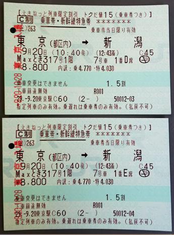 f:id:sakatsu_kana:20170925095802j:plain