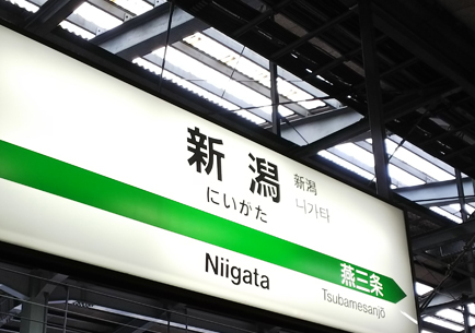f:id:sakatsu_kana:20170925100942j:plain