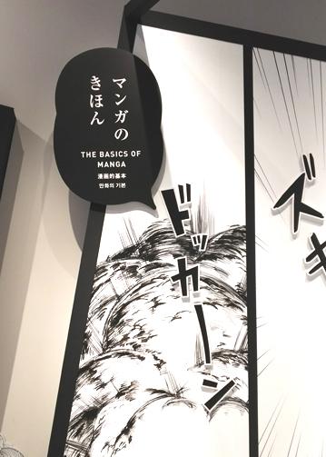f:id:sakatsu_kana:20170926113031j:plain