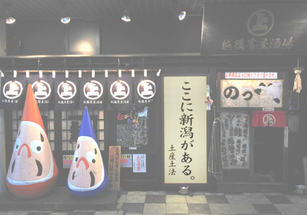 f:id:sakatsu_kana:20170926155809j:plain