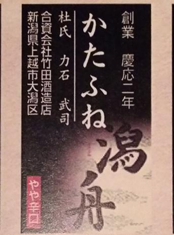 f:id:sakatsu_kana:20170926161626j:plain